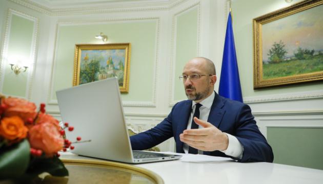Shmygal celebra una reunión telemática con la jefa de la Misión del FMI en Ucrania