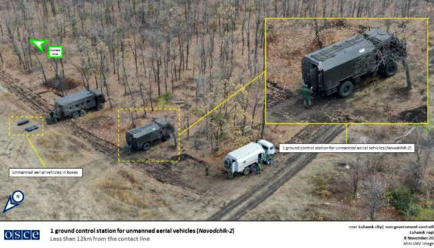 Украина в ОБСЕ: На вооружении ВСУ никогда не было «Наводчика-2»