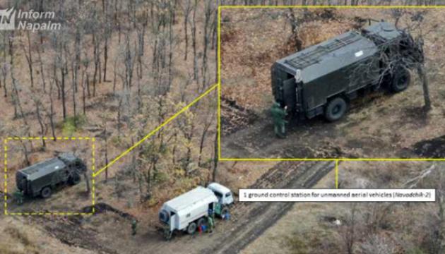 ルハンシク州被占領地にてロシアの最新無人機システム確認