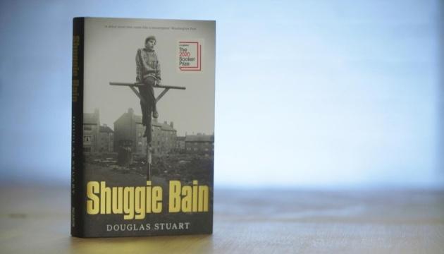 Лауреатом Букеровской премии стал дебютный роман шотландца Дугласа Стюарта