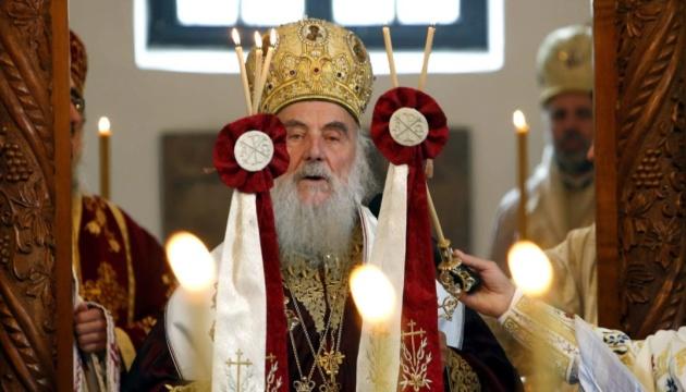 Предстоятель Сербської православної церкви помер від коронавірусу