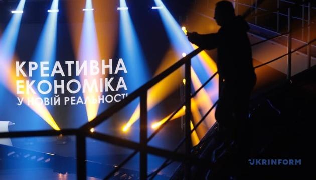 В Україні треба створити ефективні механізми захисту інтелектуальної власності - урядовець