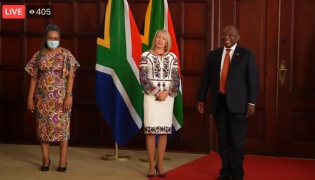 Ukraine's ambassador presents credentials to South Africa's president