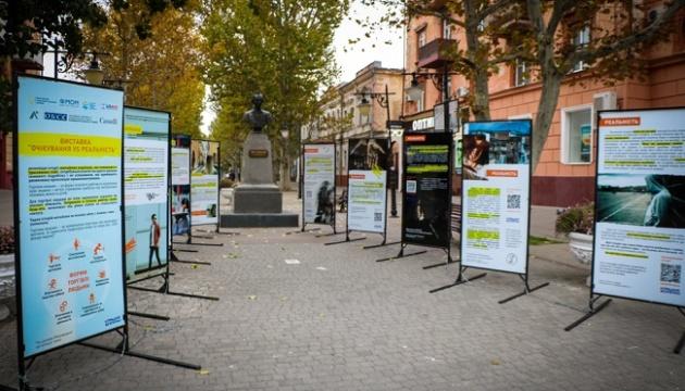 У Херсоні відкрили виставку про ризики нелегального працевлаштування