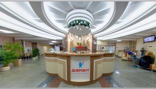 Клинику «Добробут» и Днипровскую политехнику проверят на применение украинского