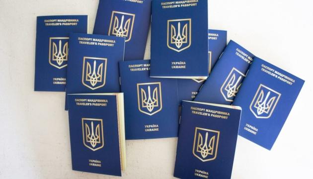 На Житомирщине запускают «Паспорт путешественника»