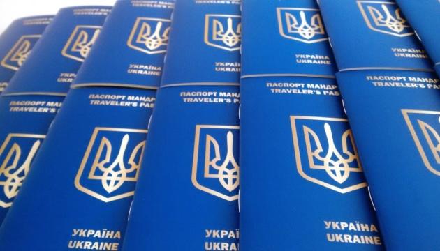 В Украине разрешили менять имя, фамилию и отчество с 14 лет