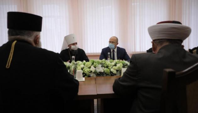 Зимние праздники и COVID-19: Шмыгаль встретился с лидерами церквей