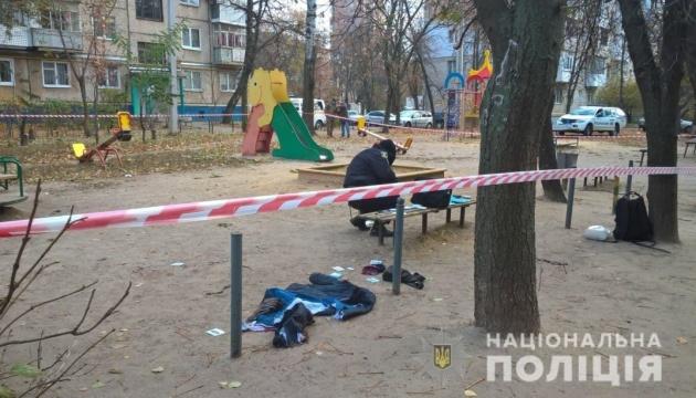 В Харькове «горе-мститель» взорвал три гранаты и остался без руки