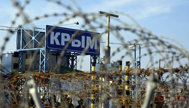 Reintegración de Territorios Ocupados: Reintegración del Donbás y Crimea se considera exclusivamente en un caso