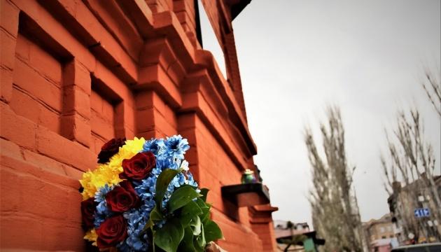 У Слов'янську вшанували пам'ять Володимира Рибака, закатованого у 2014 році окупантами