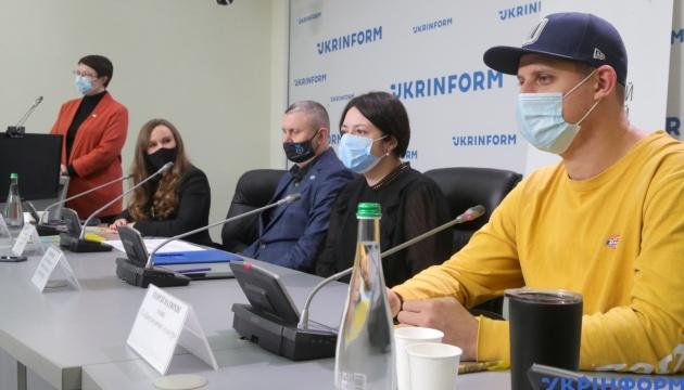 В Украине объявили конкурс идей «Культура плюс»
