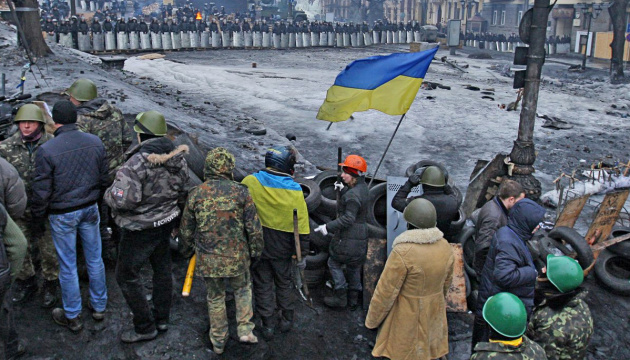 Ukraine marks Day of Dignity and Freedom