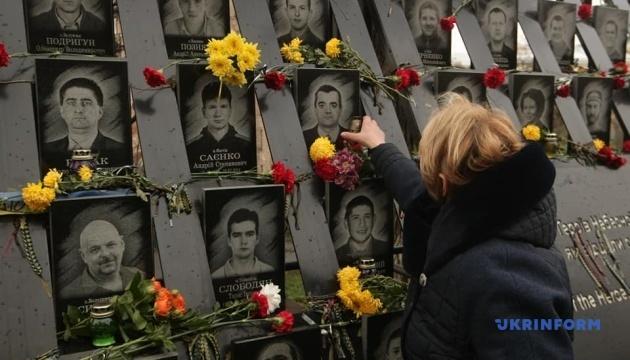 В Киеве помолились за павших во время Революции Достоинства