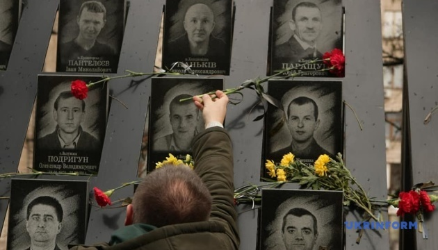 У Києві помолилися за полеглих під час Революції Гідності