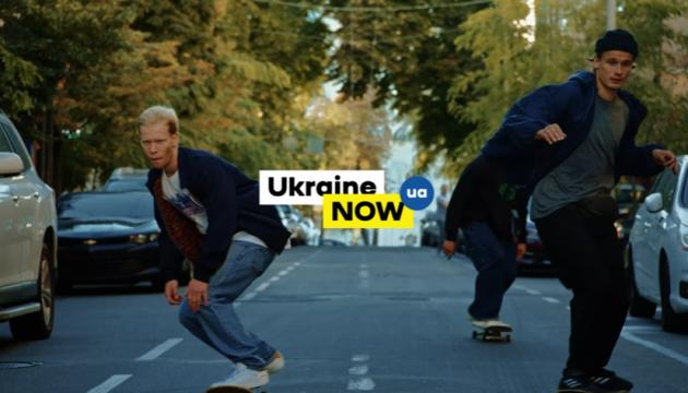 Zelensky llama a la juventud a participar en el flashmob Ukraine NOW