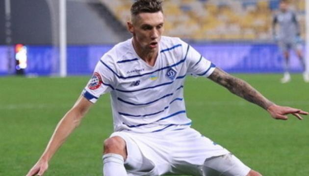 «Динамо» победило «Ингулец» в 10 туре чемпионата Украины по футболу