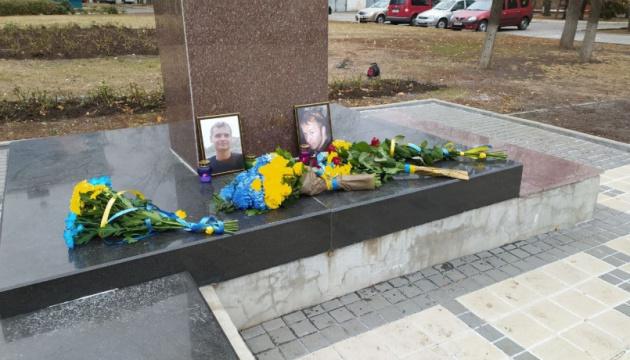 У Краматорську вшанували пам'ять Героїв Небесної Сотні