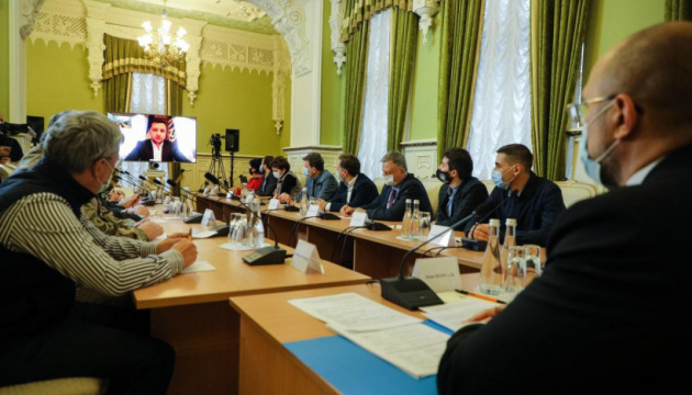 Україна не зверне з європейського шляху - Шмигаль