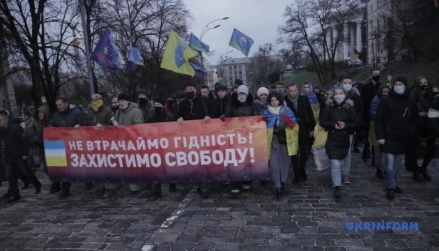 Поліція відзвітувала про ситуацію в Києві в День Гідності та Свободи
