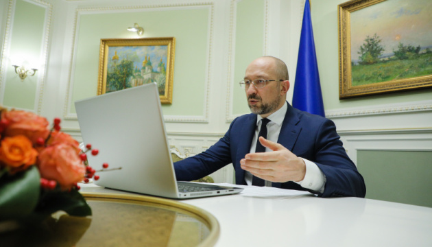 Shmyhal holds online meeting with IMF mission chief for Ukraine