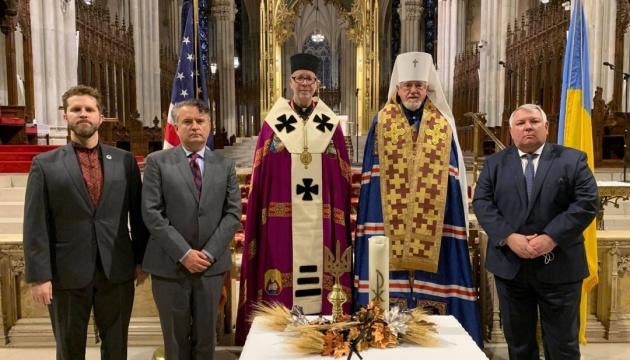 Українська громада у США вшанувала жертв Голодомору під час панахиди