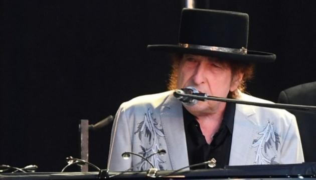 Листи, транскрипції й тексти: речі Боба Ділана пустили з молотка майже за $500 тисяч