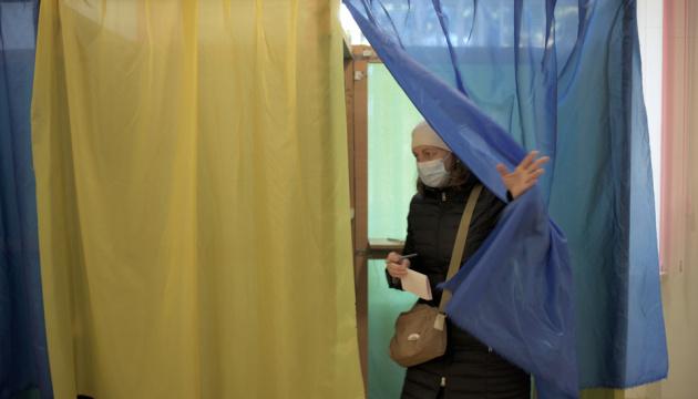Второй тур: Черновцы выбирают мэра