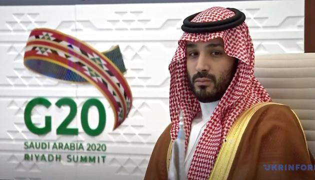 G20 вжила безпрецедентних заходів з огляду на пандемію – Ер-Ріяд