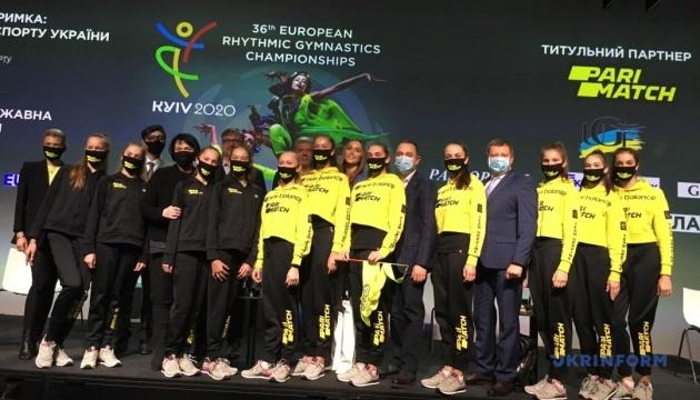 Лідер збірної України пропускає київський чемпіонат Європи з художньої гімнастики