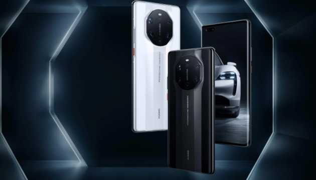 Huawei запатентовала смартфон с «термометром»