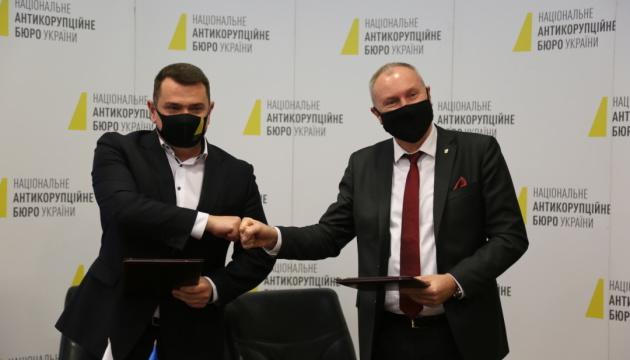 НАБУ та Укроборонпром обмінюватимуться інформацією про корупційні злочини