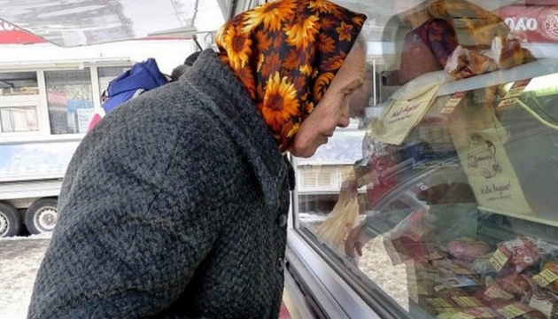 Economy Ministry names reasons for price growth in September