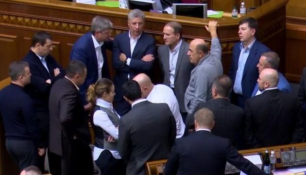 З'їзд ОПЗЖ доручив фракції ініціювати імпічмент Зеленському
