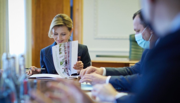 В Україні підписали меморандум про безбар'єрну архітектуру – Зеленська