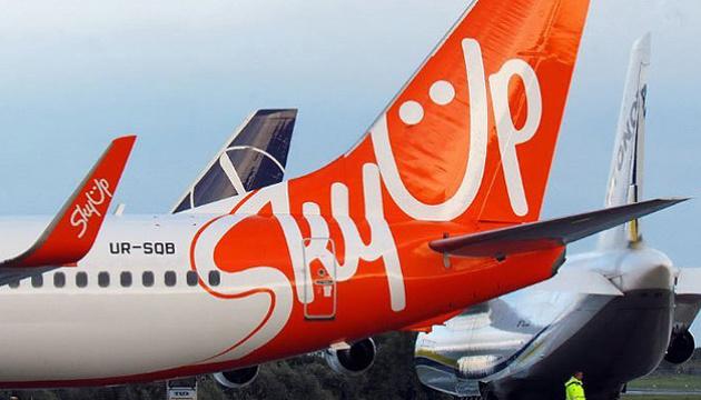 SkyUp ha anunciado vuelos a Berlín