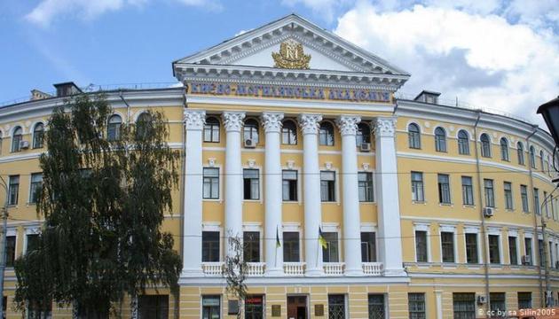 Києво-Могилянська академія запрошує студентів, яких відрахували у Білорусі