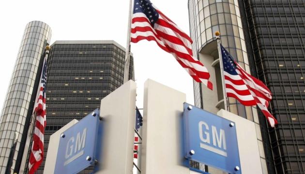General Motors отзывает почти шесть миллионов автомобилей в США