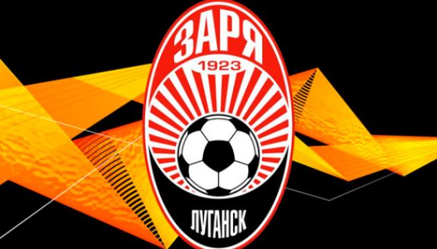 «Зоря» взяла на матч з АЕКом 20 футболістів