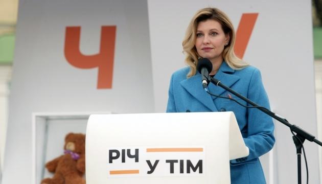 У Києві відкрили виставку проти домашнього насильства