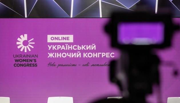Після місцевих виборів показник представництва жінок у Київраді зріс з 18% до 31% - ЦВК