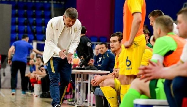 Косенко назвав склад збірної України з футзалу на матчі проти Молдови