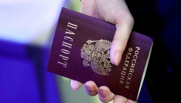 Уряд розширив перелік пунктів видачі паспортів РФ, які не визнаватимуться Україною