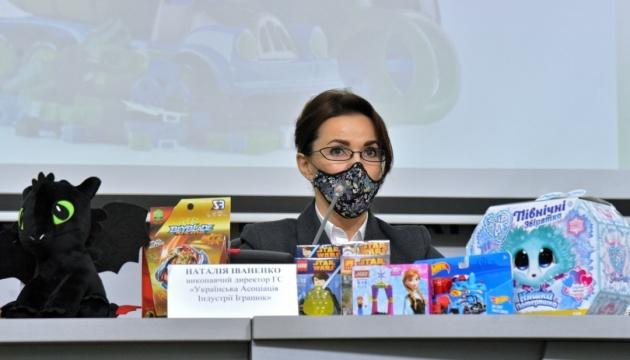 В Україні 30% іграшок небезпечні для здоров'я дітей - експерт