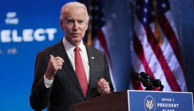 New U.S. policy for Ukraine: Biden's key nominees