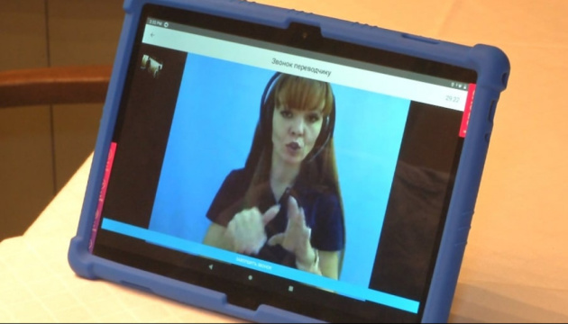 Photo of Украинец создал современные мобильные приложения для неслышащих