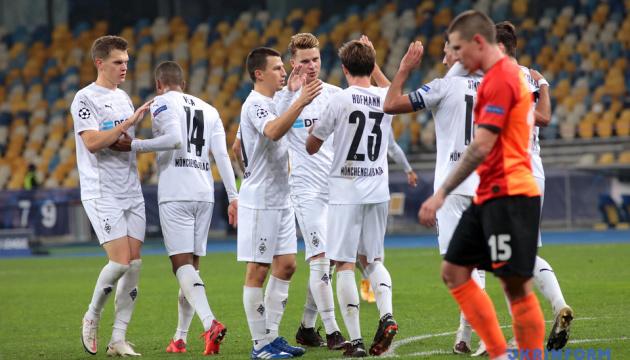 «Шахтар» поступився «Боруссії» у матчі Ліги чемпіонів УЄФА