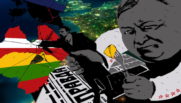 Как Кремль вмешивается во внутреннюю политику стран Балтии