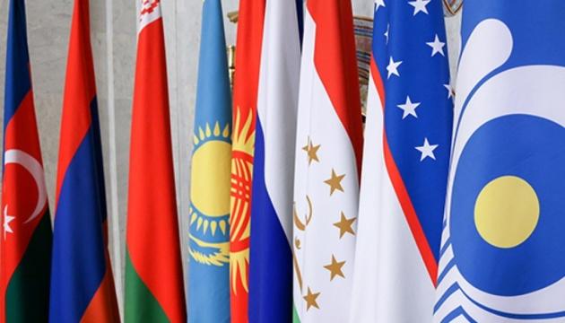 Ukraine kündigt Austritt aus dem GUS-Kartellvertrag an