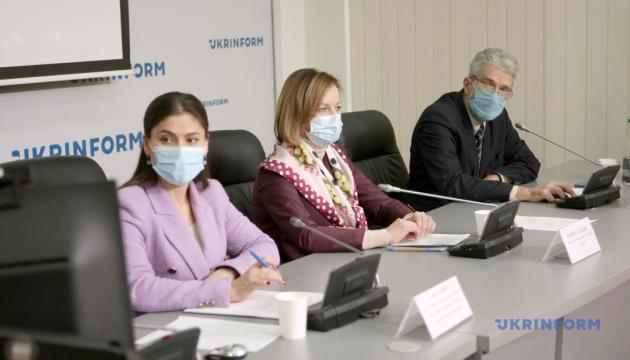 """Про проведення Всеукраїнської інформаційної кампанії """"16 днів проти насильства"""""""